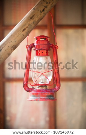 The outdoor lamp.