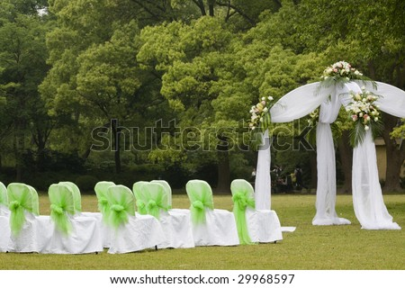 stock photo the outdoor wedding of a park