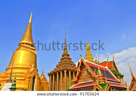 The pagoda of Wat Phra Kaew thailand - stock photo