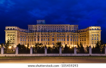 The Palace of the Parliament in Bucharest, Romania is the second largest building in the world, built by dictator Ceausescu. Also known as People Palace