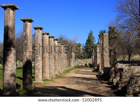 The Palaestra - Ancient Olympic Gymnasium