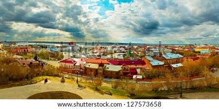 The panorama of the Tomsk town (Russia)