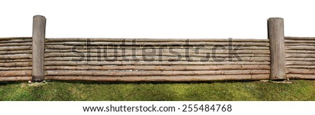 The panoramic image of very long rural  isolated fence  made of the pared-down pine trunks