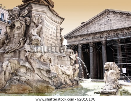 The Pantheon with Fountain in Rome, Italy