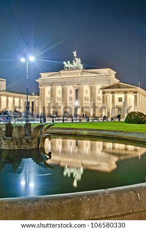 The Pariser Platz (Paris Square) on the east side of the Brandenburg Gate at Berlin, Germany