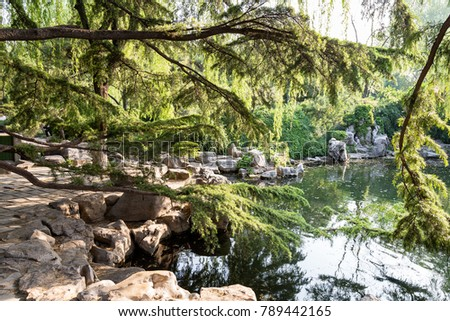 """The park of Baotu Quan, also called """"the Best Spring in the World"""" in the heart of Jinan city, Shandong, China #789442165"""
