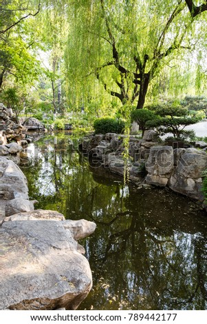 """The park of Baotu Quan, also called """"the Best Spring in the World"""" in the heart of Jinan city, Shandong, China #789442177"""