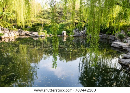 """The park of Baotu Quan, also called """"the Best Spring in the World"""" in the heart of Jinan city, Shandong, China #789442180"""