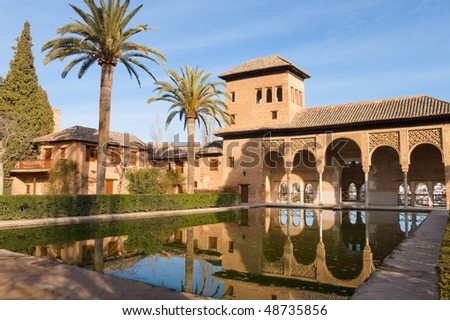 The Partal gardens of Alhambra in Granada, Spain