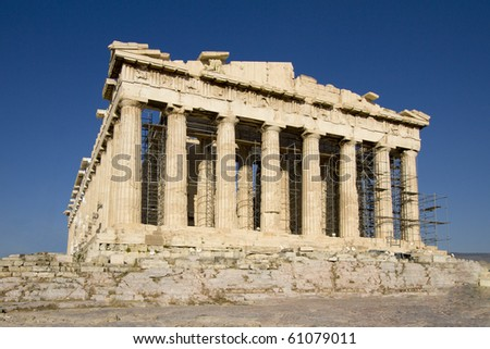 The Parthenon in the Acropolis in Athens Greece at Sundown