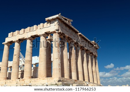 The Parthenon in the Akropolis, Athens.