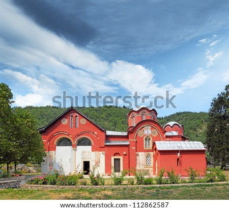 The Patriarchate of Pec (Pe?) Monastery is a group of four domed churches featuring series of wall paintings. Kosovo, World Heritage Site by UNESCO - stock photo