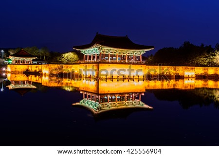 Photo of  The pavilions of Anapji Pond lit up as evening comes on in Gyeongju, South Korea
