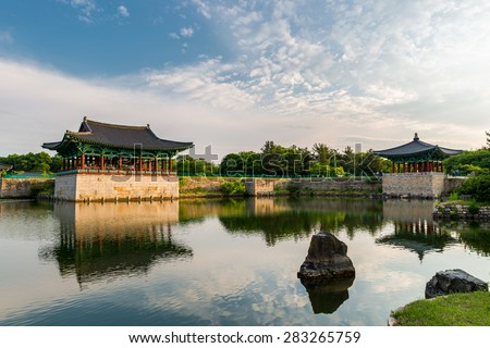 Photo of  The pavilions of Anapji Pond reflected in the water in Gyeongju, South Korea.