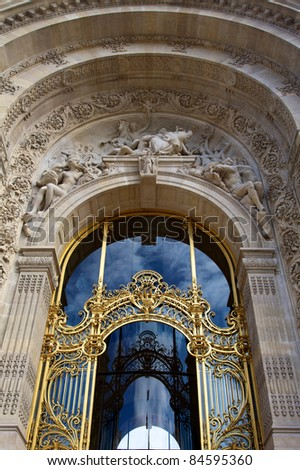 The Petit Palais (Small Palace) is a museum in Paris, France.