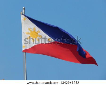 The Philippine Flag #1342961252