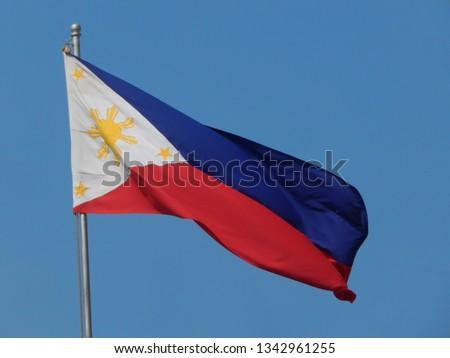 The Philippine Flag #1342961255