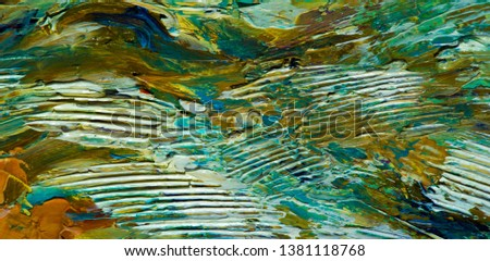 The picture is painted with oil paints. abstract drawing part of the picture. colorful strokes on canvas #1381118768