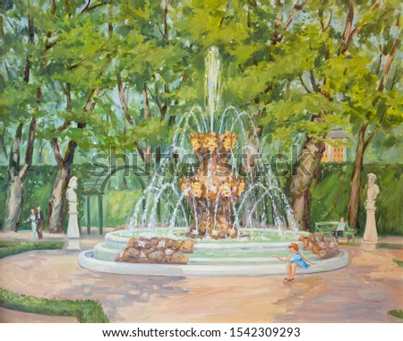 The picturesque picture of the fountain in the Summer Garden on a sunny day was painted by the artist with oil paints on canvas. Fountain in the Summer Garden of St. Petersburg in Russia.