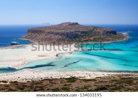 The place is called Bay Beach. Bay this remarkable because it is a place of merge of three seas - the Cretan and Mediterranean, and Ionian.