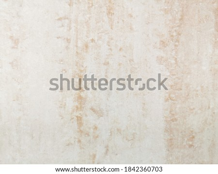 The plate is made of yellow marble. Brownish-white shades. Smooth texture for design and decoration. Natural building material. Plates for floor and wall.  Foto stock ©