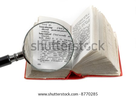 The pocket dictionary consider under a magnifier