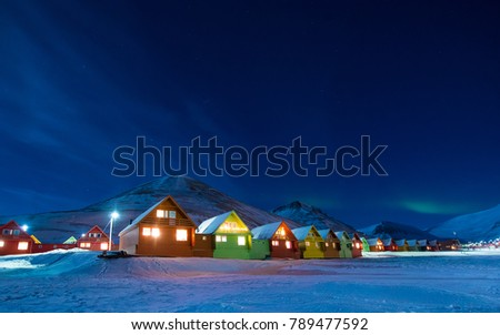 The polar arctic Northern lights aurora borealis sky star in Norway Svalbard in Longyearbyen the moon mountains Сток-фото ©