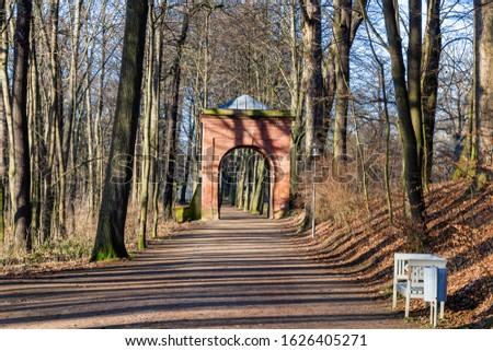 "the portal called ""Portal der stillen Naturfreunde"" which means portal of silent nature friends. Located in the grünfelder park, saxony"