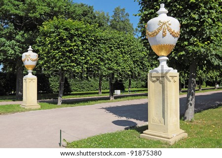 The pots on the alley of the lower park of Peterhof Palace garden, St. Petersburg - stock photo