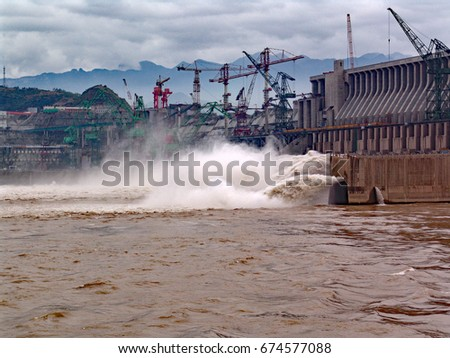 The powerful Three Gorges Dam in China, on the Yangtze River. #674577088