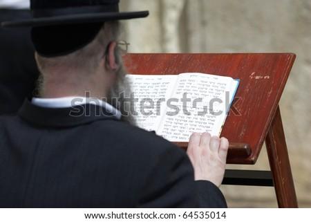 The prayer near Western Wall in Jerusalem