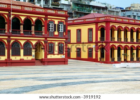 The preserved colonial construction in Macau city