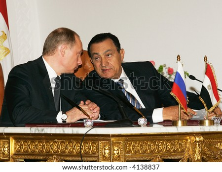 The president of Russia Vladimir Putin and the President of Egypt Hosni Mubarak - stock photo
