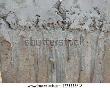 The problem of honey mixed concrete: unstructured building or house building background - #1373558912