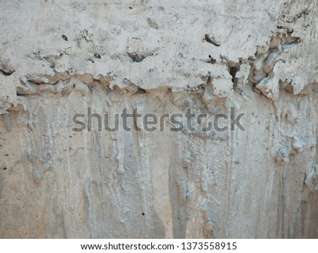 The problem of honey mixed concrete: unstructured building or house building background - #1373558915