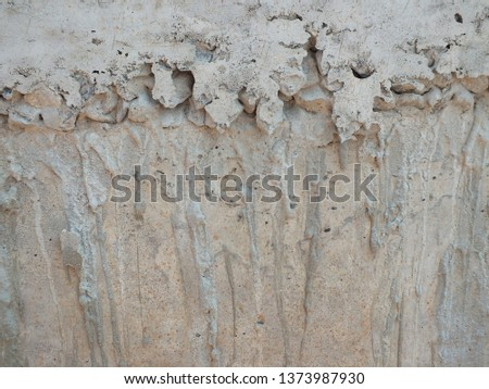 The problem of honey mixed concrete: unstructured building or house building background - #1373987930
