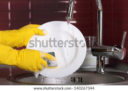 The process of washing dishes