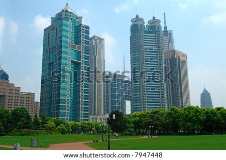 The PuDong commercial urban in Shanghai city with skyscrapers
