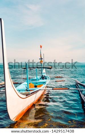 The pump boat on Taal Lake, Tagaytay City, Philippines. #1429517438