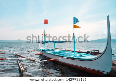 The pump boat use to cross the lake to visit Taal volcano in Tagaytay city, Philippines. #1429933136
