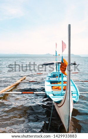 The pump boat use to cross the lake to visit Taal volcano in Tagaytay city, Philippines. #1429933883