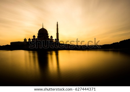 The Putra Mosque silhouette . It is located next  to Perdana Putra which houses the Malaysian Prime Minister's #627444371