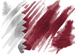 The Qatari flag painted with watercolor on paper