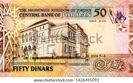 The Raghadan Palace, in the Royal Court compound of Al-Maquar in Amman, Jordan. Portrait from Jordan 50 Dinar 2014 Banknotes. An Old paper banknote, vintage retro. Famous ancient Banknotes. Collection