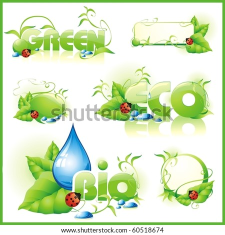 The raster version collection of green eco-icons.