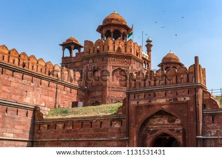 The Red Fort ( Lal Qila ) was the main residence of the old indian emperors located in the center of Delhi, India, World Heritage site by UNESCO