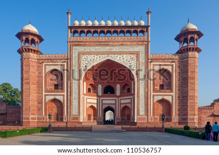 The Red Gate, entrance of the Taj Majal in Jaipur, India - stock photo