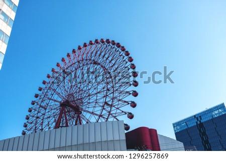 The red Hep Five ferris wheel in Osaka, Japan Stock photo ©
