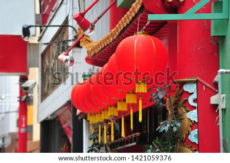 The red lantern in Chinatown