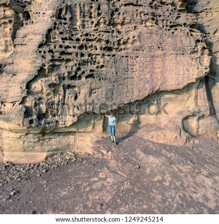 The red sandstone cliffs in Timna Valley called King Solomon's Pillars - Israel